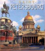 Санкт-Петербург. Альбом