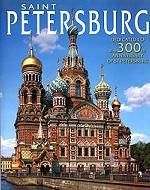 Saint Petersburg. Dedicated to the 300th Anniversary of St Petersburg