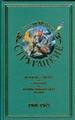 Собрание сочинений в 11 томах. Том 2. 1960-1962