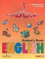 Английский язык. Учебник для 3 класса школ с углубленным изучением английского языка, лицеев, гимназий. 3-й год обучения (+ CD-ROM; количество томов: 2)