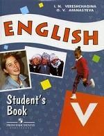 Английский язык. 5 класс: учебник