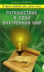 Полное собрание сочинений Н. В. Гоголя. Том 2