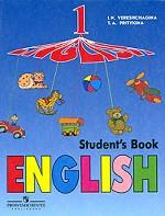English: Student`s Book 1