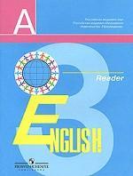 Английский язык: книга для чтения, 3 класс