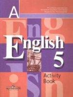 Английский язык: рабочая тетрадь, 5 класс