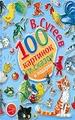 100 картинок и сказок в подарок
