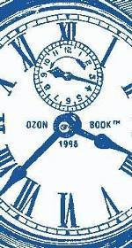 Системы сигнализации ОКС7