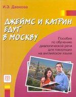 Возвратные глаголы в русском языке. Описание и употребление