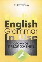 English Grammar in Use. Сложное предложение