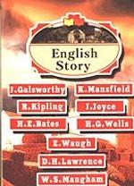 English Story. Английские рассказы XX века