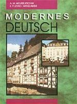 Modernes Deutsch (Современный немецкий язык): В 2ч. : Ч. 2: Учебное пособие для вузов