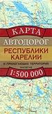 Карта автодорог республики Карелия и прилегающих территорий
