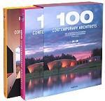 100 Contemporary Architects (комплект из 2 книг)