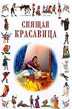 школьные сочинения по сказкам г.х.андерсена