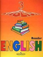 English 3: Reader. Книга для чтения для 3 класса