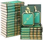 Собрание сочинений в 20-ти томах