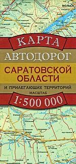 Карта Автодорог Тверской Области