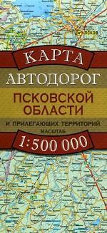 Карта автодорог Псковской области и прилегающих территорий