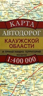 Карта автодорог Калужской области и прилегающих территорий