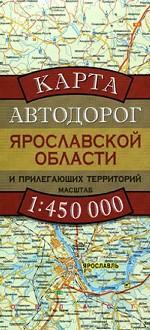 Карта автодорог Ярославской области и прилегающих территорий