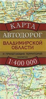 Карта автодорог Владимирской области и прилегающих территорий