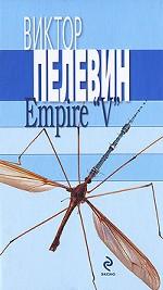 """Empire """"V"""""""