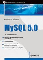 MySQL 5.0