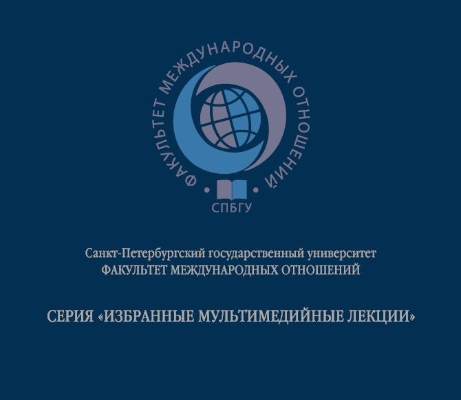Финансовый университет при правительстве рф международный финансовый факультет master program (mss) international
