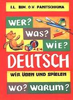 Deutsch uben ohne Lehrer. Немецкий язык 1