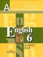 English: Student`s Book. 6 класс