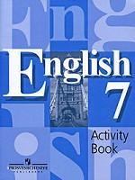 English: Activity Book. 7 класс