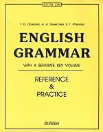 English Grammar. Reference and Practice