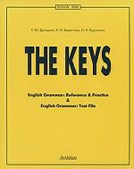 English Grammar: Reference & Practice & English Grammar. Test File. The Keys