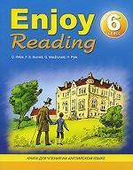Enjoy Reading 6 кл. Книга д/чтения на англ. языке