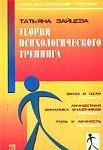 Образцы Нотариальных Документов Зайцева Скачать - фото 9