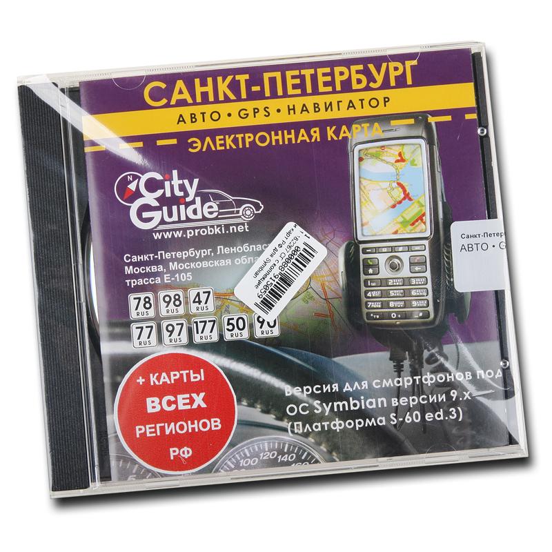 Тестовый файл City guide crack symbian всей. 04.05.2012. Дата. Такие.