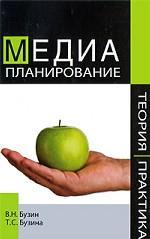 Скачать load bookp/713001-714000/713444/000713444.jpg new
