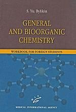 General and bioorganic chemistry. Workbook for foreign students