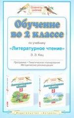 Скачать Джотто бесплатно Т.Д. Пономарева