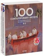 100 Contemporary Artists / 100 zeitgenossische Kunstler / 100 artistes contemporains (Комплект из 2-х книг)