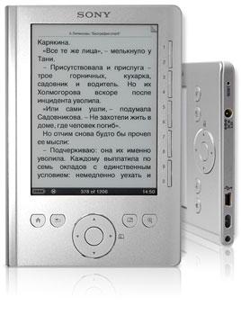 Sony Reader PRS-300 Reader Pocket Edition (серебристая)