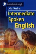Разговорный английский для продолжающих. 4-е изд