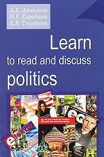Learn to Read and Discuss Politics (Учитесь читать и обсуждать прессу на английском языке)