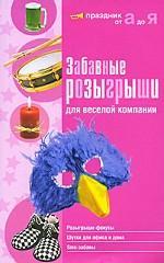 Скачать load bookp/727001-728000/727960/727960.jpg new