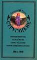 Собрание сочинений. Том 4. 1964-1966