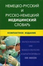 английский язык марковина переводы текстов