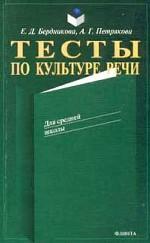Правоведение. Учебное пособие. 3-е издание