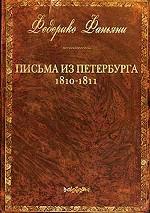 Kraljevi Marko Po Drugi Put Meu Srbima: Danga. Voa (Croatian Edition)