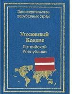 Уголовный кодекс Латвийской Республики