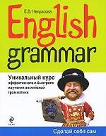 Уникальный курс эффективного и быстрого изучения английской грамматики